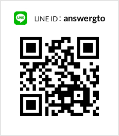 LINE ID:answergto